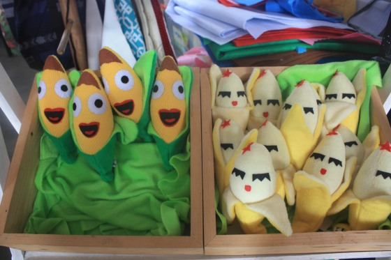 Mais and Saging Stuffed Toys (I bought some for my inaanaks)